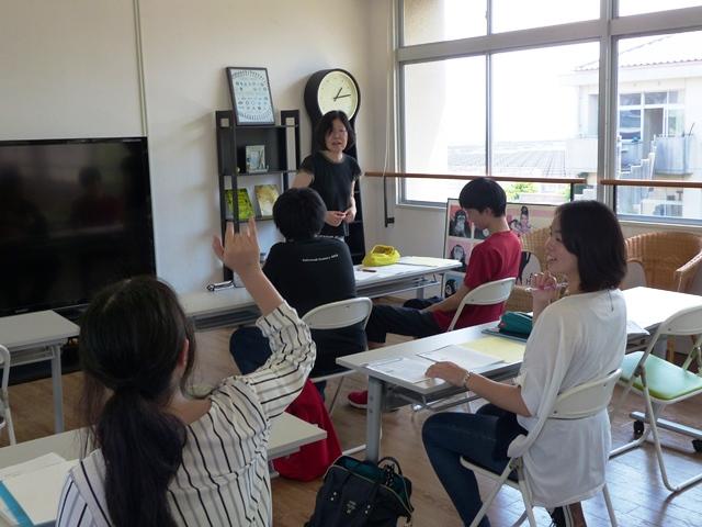 AIE Summer School(夏期講座前半)